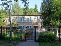 neighbour house: st. Moskovskaya, house 26. nursery school №3, Сказка