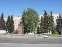 Химки, Московская ул, дом 30