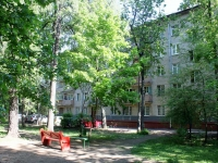 neighbour house: st. Moskovskaya, house 32А. Apartment house