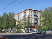Khimki, Moskovskaya st, house 32. Apartment house