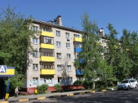 neighbour house: st. Moskovskaya, house 34. Apartment house