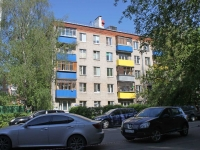Khimki, Moskovskaya st, house 36. Apartment house