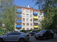 Химки, Московская ул, дом 36