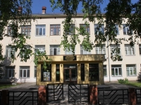 Химки, Московская ул, дом 38