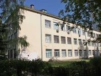 Khimki, institute ИНСТИТУТ МЕЖДУНАРОДНЫХ ЭКОНОМИЧЕСКИХ ОТНОШЕНИЙ (ИМЭО), Moskovskaya st, house 38