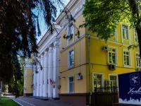 соседний дом: ул. Московская, дом 15. органы управления Администрация городского округа Химки