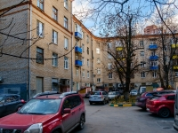 Химки, Московская ул, дом 32