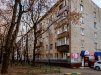 соседний дом: ул. Московская, дом 32А. многоквартирный дом