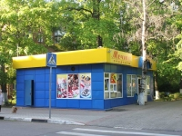Khimki, Moskovskaya st, вл.9. store