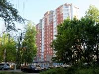 Химки, Первомайская ул, дом 5