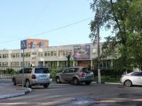 Khimki, 文科中学 №4, Pervomayskaya st, 房屋 6
