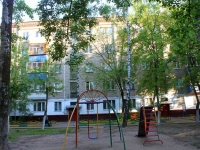 neighbour house: st. Proletarskaya, house 6 к.2. Apartment house