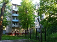 Khimki, Proletarskaya st, house 7. Apartment house