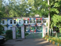 Khimki, nursery school №33, Proletarskaya st, house 9Б