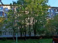neighbour house: st. Proletarskaya, house 9. Apartment house