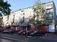 neighbour house: st. Proletarskaya, house 11. Apartment house