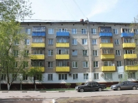 neighbour house: st. Proletarskaya, house 15. Apartment house