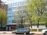Khimki, Proletarskaya st, house 23. office building