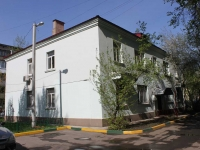 neighbour house: st. Proletarskaya, house 25А. office building