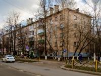 соседний дом: ул. Пролетарская, дом 1. многоквартирный дом