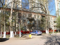 neighbour house: st. Sovkhoznaya, house 1. Apartment house