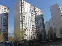 Khimki, Sovkhoznaya st, house 4А. Apartment house