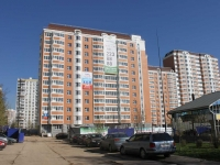 neighbour house: st. Sovkhoznaya, house 4Б. Apartment house