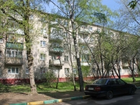 neighbour house: st. Soyuznaya, house 1. Apartment house
