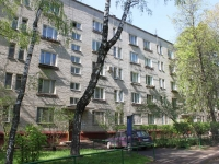 neighbour house: st. Soyuznaya, house 5 к.2. Apartment house