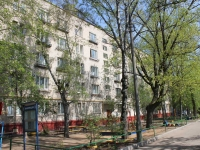 neighbour house: st. Soyuznaya, house 5 к.3. Apartment house