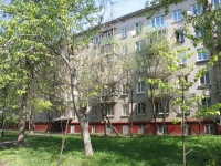 neighbour house: st. Soyuznaya, house 5. Apartment house
