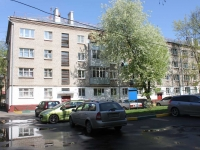 neighbour house: st. Engels, house 1. Apartment house