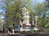 neighbour house: st. Engels, house 2. Apartment house