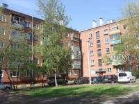 Khimki, Engels st, house 5. Apartment house