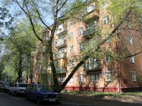 Khimki, Engels st, house 6. Apartment house