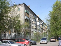 neighbour house: st. Engels, house 11. Apartment house