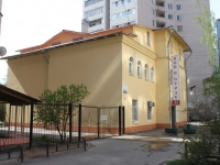 neighbour house: st. Engels, house 17. multi-purpose building