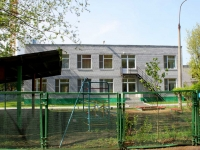 neighbour house: st. Engels, house 20А. nursery school №55, Дюймовочка