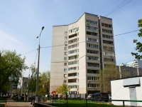Khimki, Engels st, house 23. Apartment house