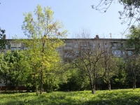Khimki, Engels st, house 26. Apartment house