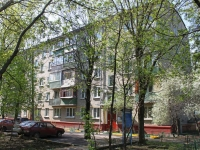 neighbour house: st. Engels, house 14А. Apartment house