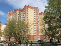 Khimki, Chernyshevsky st, house 1. Apartment house