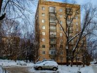 Химки, Юннатов ул, дом 4