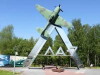 Khimki, monument истребителю Ла-79th Maya st, monument истребителю Ла-7