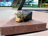 Khimki, 纪念碑 труженикам тыла9th Maya st, 纪念碑 труженикам тыла