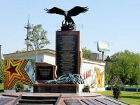 Химки, памятник Войскам особого назначенияулица 9 Мая, памятник Войскам особого назначения