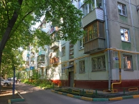 Khimki, Aptechnaya st, house 6. Apartment house