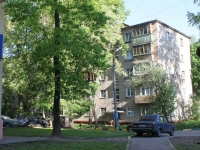 neighbour house: st. Vatutin, house 1. Apartment house
