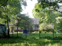 neighbour house: st. Vatutin, house 7. nursery school №50