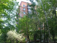 neighbour house: st. Vatutin, house 9. Apartment house